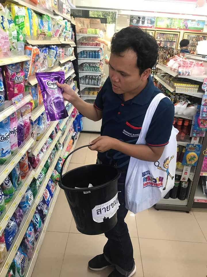 Tailandia prohibido el uso de plástico - los baldes son mas practicos para llevar compras